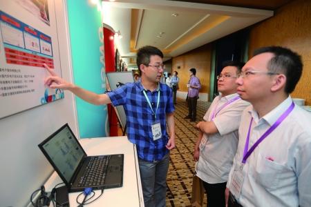 IBM云计算大会展示区
